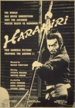 harakiri-poster