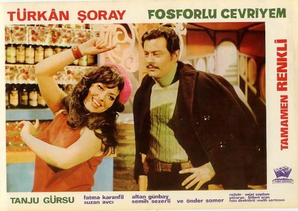 soray2 (Custom)