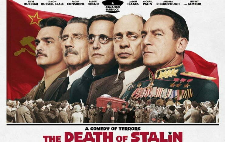 #if2018 The Death of Stalin (2017) ve Riga (Take 1) (2017)